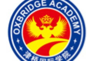 津橋國際學院GRE課程圖片圖片