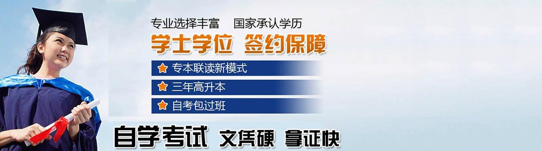 深圳科大培訓
