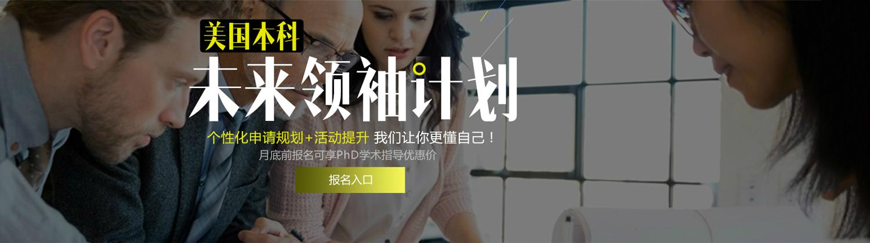 南京天道教育