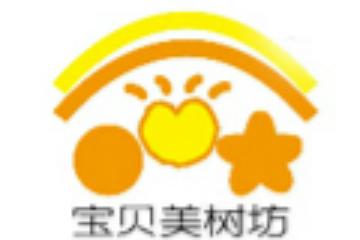 上海寶貝美樹坊寶貝美樹坊專項操作系列課程圖片