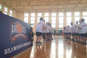 赤菟体育小飞人篮球俱乐部上海赤菟体育小飞人篮球 冬季素质拓展封闭营图片