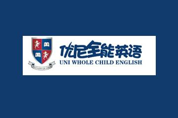 深圳優尼全能英語深圳英文戲劇特色培訓課程圖片圖片