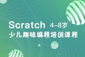 广州酷码教育广州4--8岁(Scratch)少儿编程培训凯发k8App图片图片