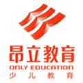 上海昂立少兒教育