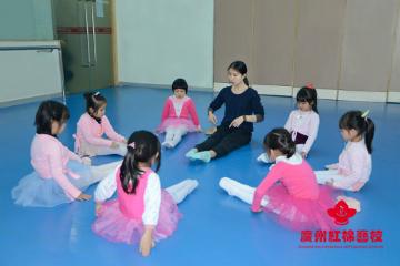 广州红棉艺校红棉少儿舞蹈培训凯发k8App图片图片