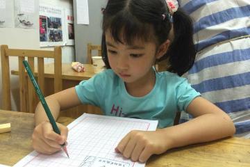 广州红棉艺校红棉少儿硬笔书法培训凯发k8App图片图片