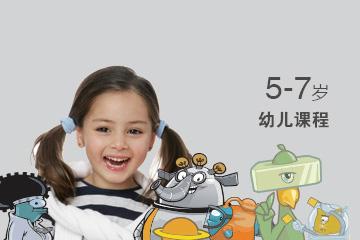 武漢大腦地圖少兒英語5-7歲幼兒英語培訓課程圖片圖片