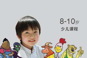 武漢大腦地圖少兒英語8-10歲少兒英語培訓課程圖片圖片