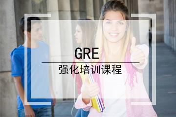 深圳新東方英語GRE強化培訓課程圖片圖片