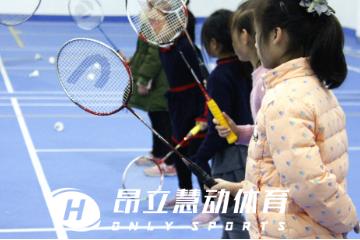 昂立慧动体育昂立U12羽毛球常规班图片图片