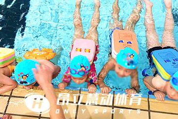 昂立慧動體育昂立U12游泳常規班圖片圖片