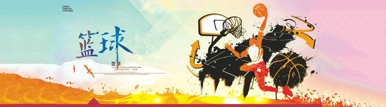 上海青少年籃球培訓俱樂部