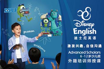 上海迪士尼6-12歲少兒英語培訓課程圖片圖片