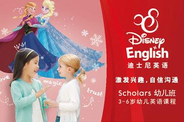 上海迪士尼3-6歲幼兒英語培訓課程圖片圖片