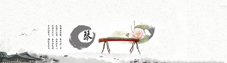 杭州乾學書院