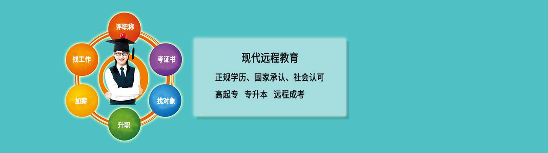 南京邦元教育