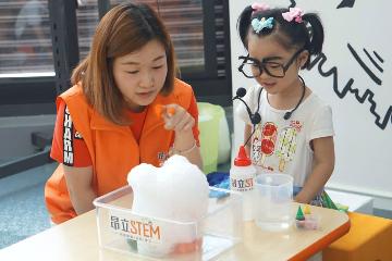 STEM科技体验学习中心【2-3岁】托班凯发k8App图片