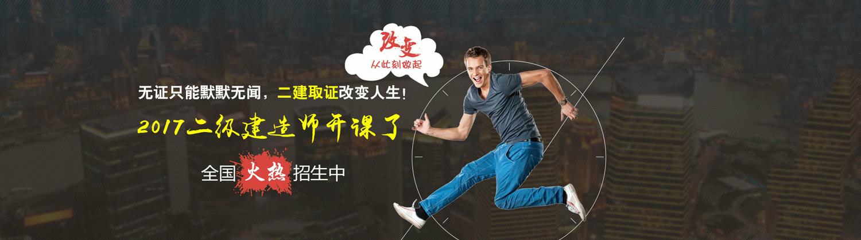北京文都建筑教育