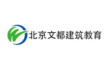 北京文都建筑教育建考学历培训凯发k8App图片