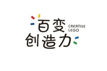 百變創造力樂高HABA&STEM中心上海百變創造力少兒創意樂高培訓課程圖片