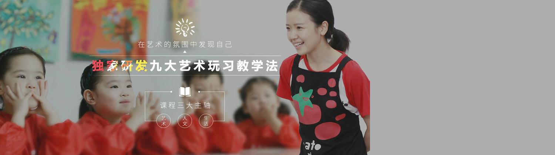 深圳蕃茄田藝術培訓學校