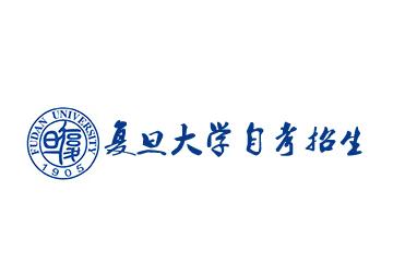 上海复旦大学自考办《行政管理学》本科辅导凯发k8App图片