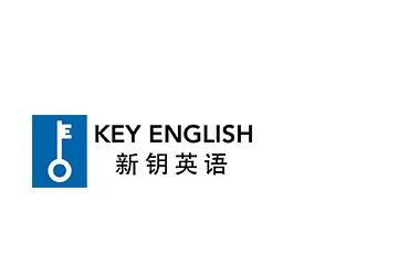 天津新钥少儿英语 3-6岁少儿英语凯发k8App图片图片