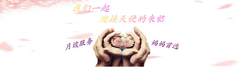 天津貝嬰彩教育
