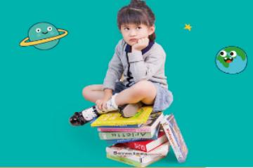 廈門多米諾教育廈門多米諾教育--6-9歲幼小銜接—自然拼讀Phonics 獨立英語閱讀圖片