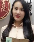 林珍珍(書法老師)