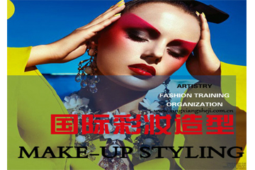 武漢雅姿形象設計培訓學校武漢國際彩妝造型培訓課程圖片圖片