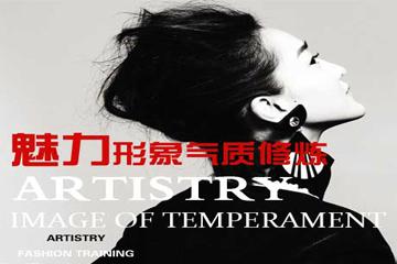 武漢雅姿形象設計培訓學校武漢魅力形象氣質修煉培訓課程圖片圖片