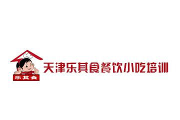 天津樂其食餐飲小吃培訓學校天津樂其食特色小吃課程圖片圖片