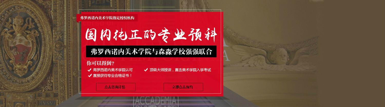 廣州意大利語培訓
