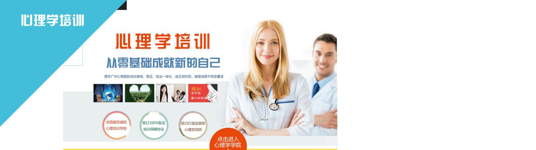 廣州學而好職業資格培訓