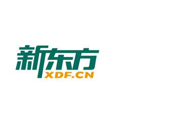 天津新東方學校 雅思6.5分精品培訓課程圖片圖片