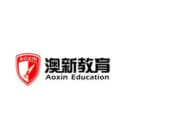 武漢澳新教育武漢雅思6.5分精英培訓課程圖片圖片