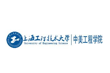 上海工程技术大学 2017上海工程技术大学招生简章图片