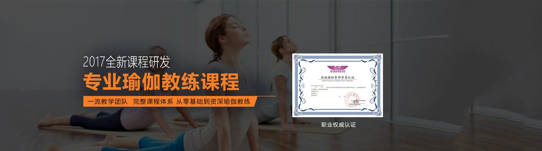 北京高達國際健身學院
