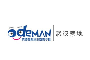 武漢奧德曼夏令營武漢奧德曼10天TOP10西式特訓營圖片圖片