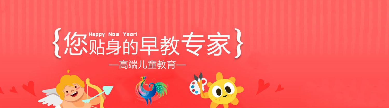 武漢維特科思早教中心