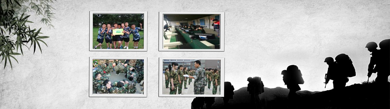 武漢投石黃埔軍事夏令營