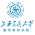 上海交大继续学院海外考试中心