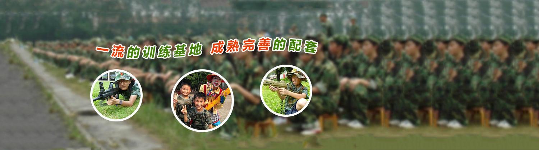 廣州黃埔國防教育基地