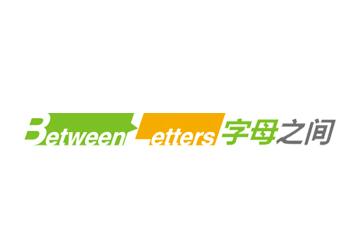 天津字母之间英语天津字母之间英语-音标凯发k8App图片图片