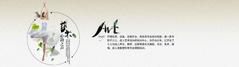 武漢心韻之聲藝術培訓學校