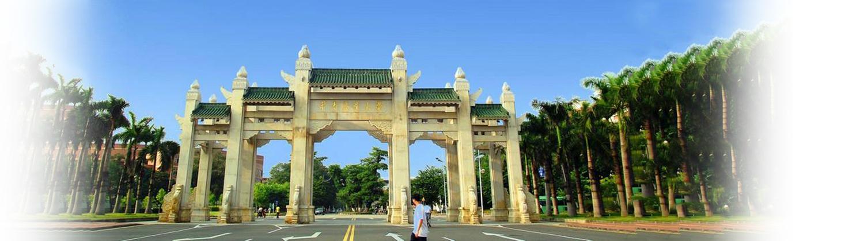 華南農業大學成考招生