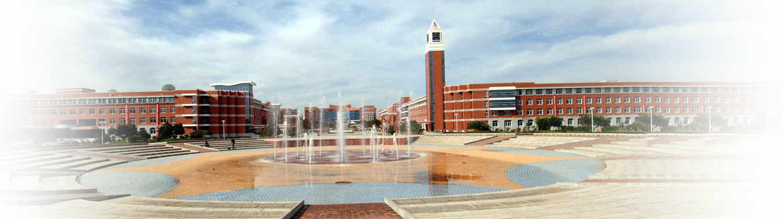 東北師范大學遠程教育學院