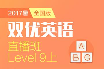 上海中小学全科辅导机构小学五年级英语辅导网络凯发k8App图片