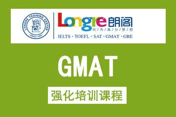 上海朗阁培训中心上海GMAT强化培训凯发k8App图片图片